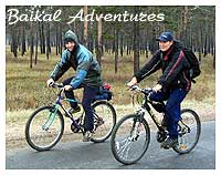 Bicycle tours, The travel information about Lake Baikal, Mongolia, Buryatia, activities, ecological adventures, individual tours in the Baikal region.